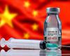 Meer dan 1 miljard Chinezen volledig gevaccineerd tegen coronavirus